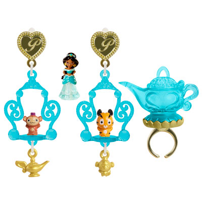 Disney Princess Little Kingdom Jewellery Set