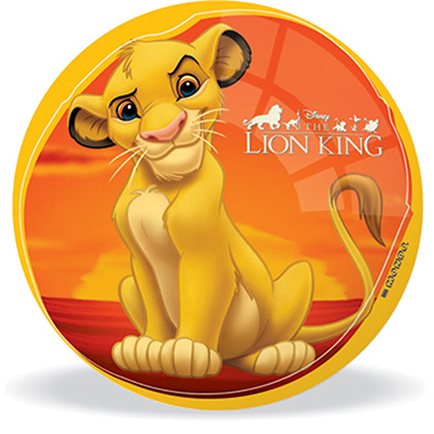 23Cm Lion King Mondo Ball