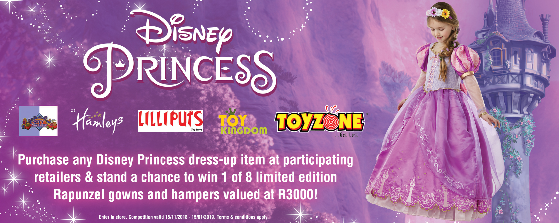 Disney Princess Dress Up Rapunzel
