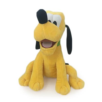 Pluto Plush With Sound
